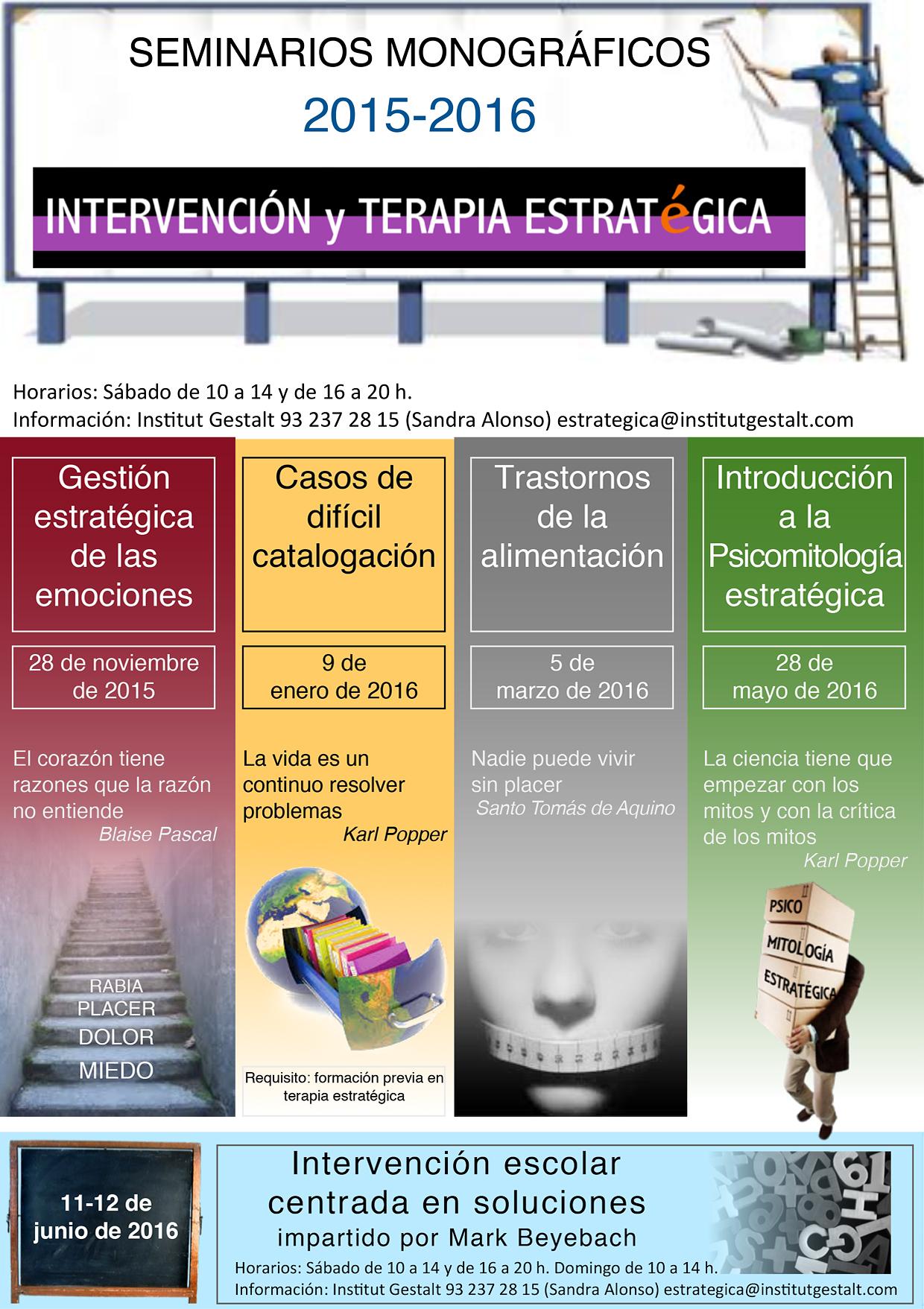 Seminarios monográficos 2015-2016